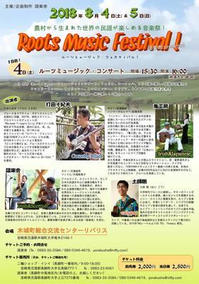 Roots Music Festival-1.jpg